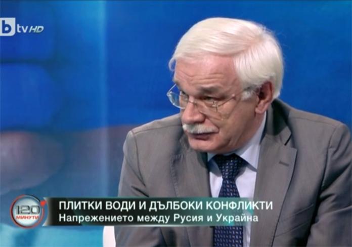 Валетин Радомирски: Правилна беше реакцията на Тръмп за конфликта Русия – Украйна