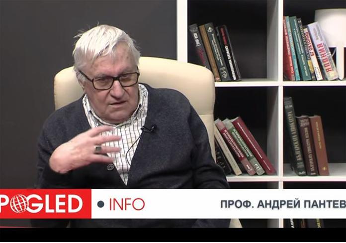 Проф. Андрей Пантев: Смъртният грях на Русия е в това, че не е като другите
